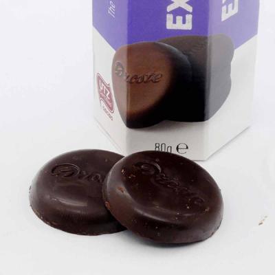 ドロステ チョコレート エキストラダーク75%