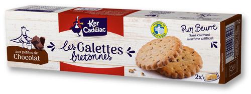 ケルキャディラック ガレット チョコクッキー 表面