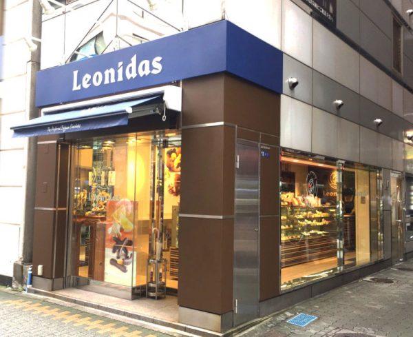 レオニダス